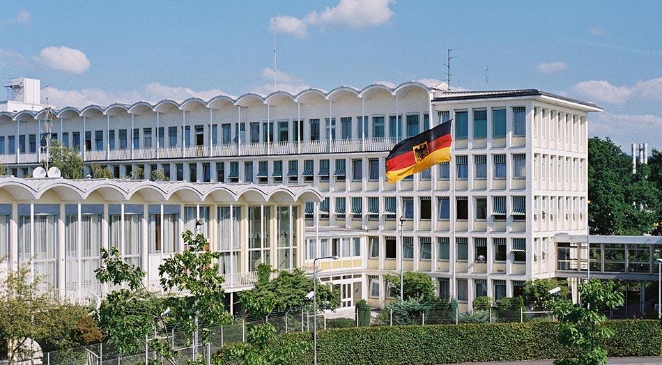 BKA | Bundeskriminalamt